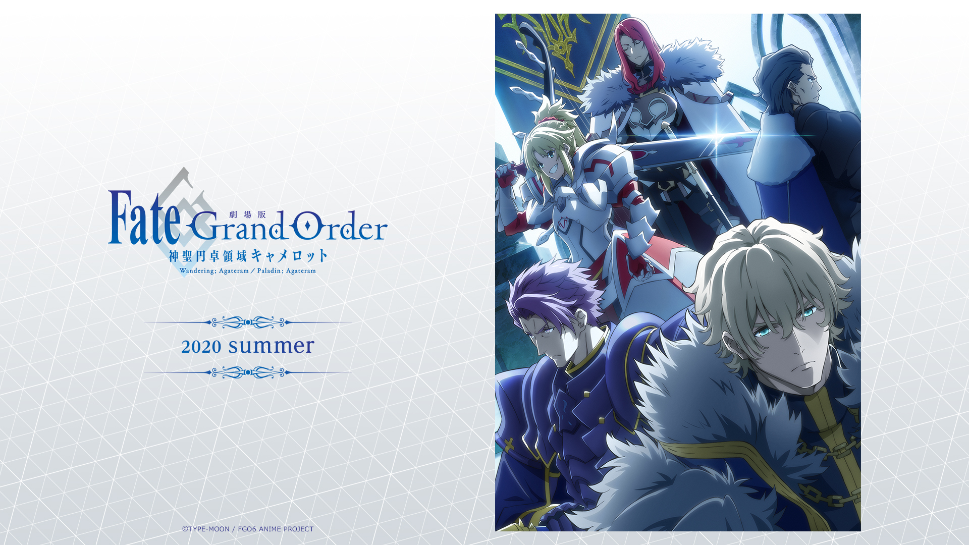 Special Fate Grand Order 神聖円卓領域キャメロット 公式サイト