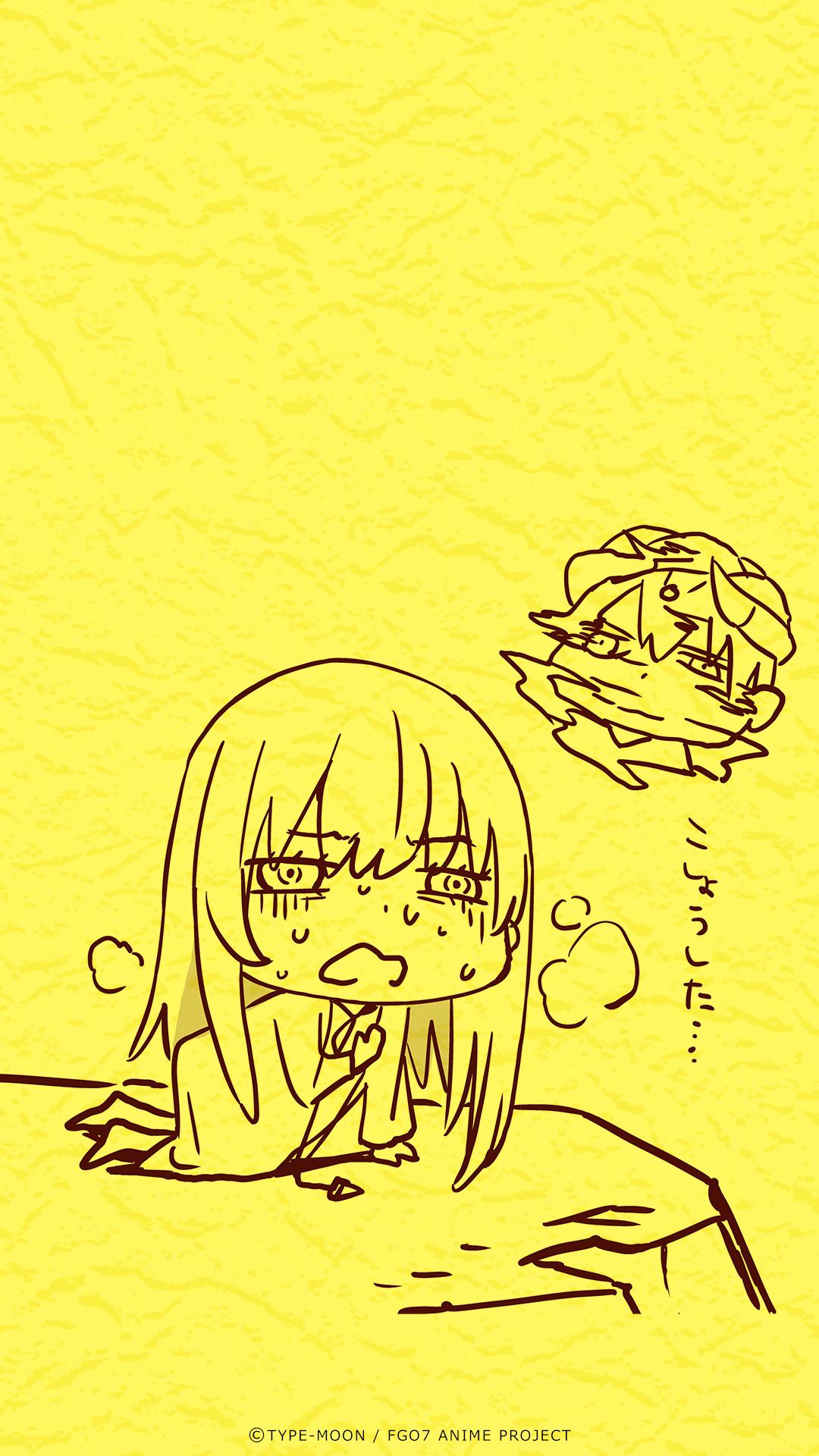 バビロニアアニメ