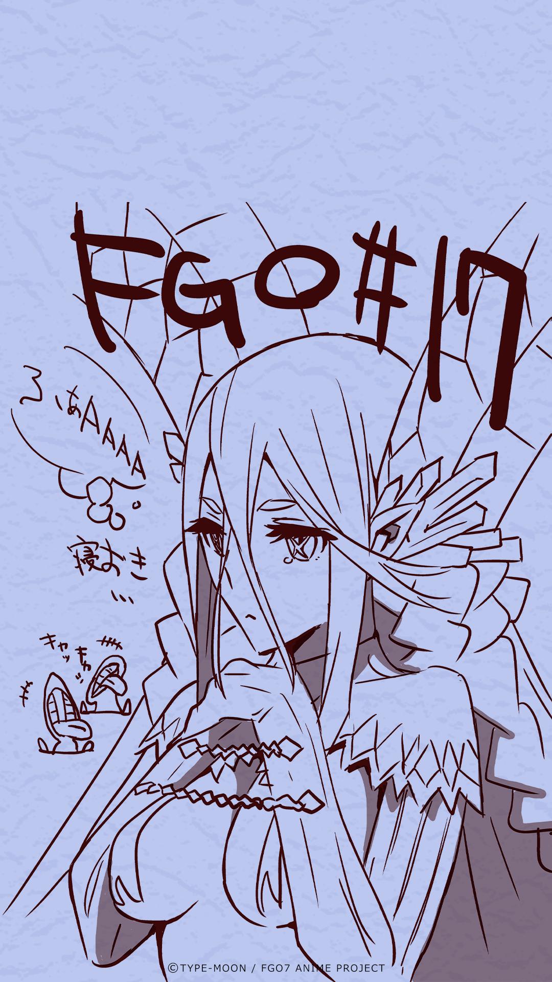Special Tvアニメ Fate Grand Order 絶対魔獣戦線バビロニア