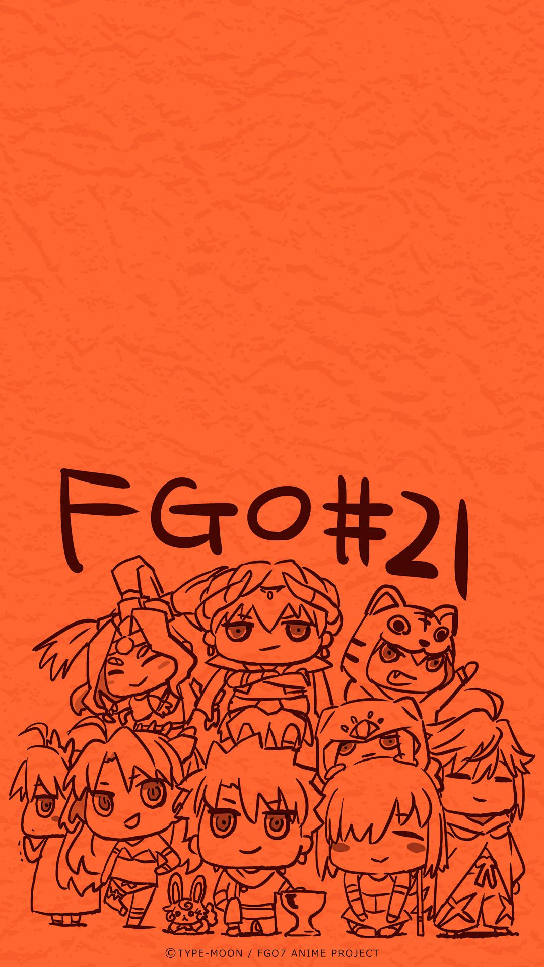 Special Tvアニメ Fate Grand Order 絶対魔獣戦線バビロニア 公式サイト