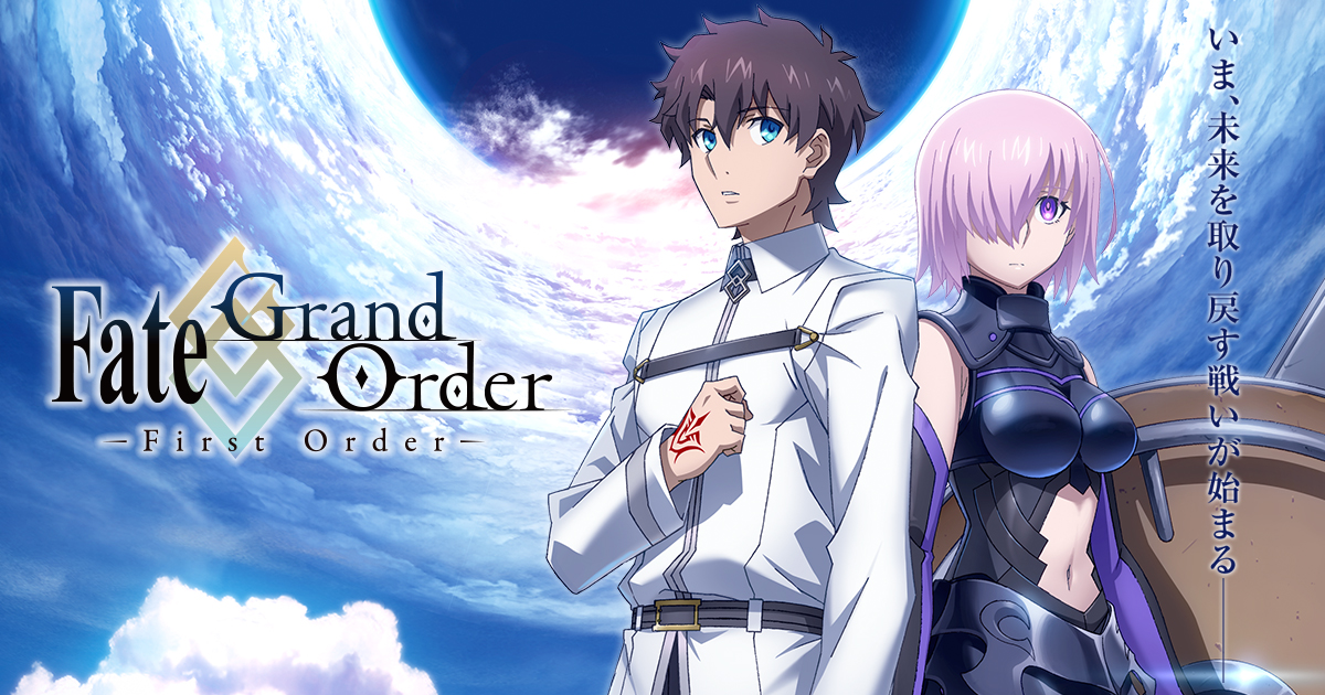 「「Fate / Grand Order」」の画像検索結果